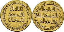 Gold dinar Caliphate Islam